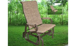 reclining rocking chair (aluminum seat and braided fabric back rest)